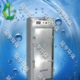 臭氧灭菌柜